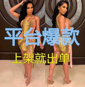 H1162 Women's Snake Yunhua Elastic Waist Hip Skirt Sexy