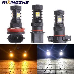 2pcs set auto fog light dual color PSX26W P13W H3 H7 H4 H8 H11 9005 9006 LED Super bright Fog Lamps Daytime Running Lights white Amber