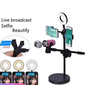 Manufacturers Mobile Phone Live Fill Light Selfie Beauty LED Ring Tablet Lazy Bracket