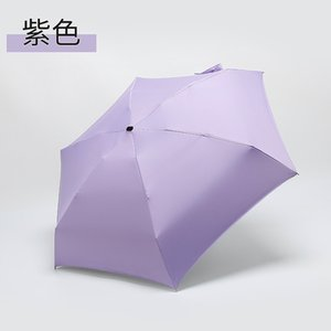 Rainy Day Pocket Umbrella Mini Folding Sun Umbrellas Parasol Sun Foldable Umbrella Mini Umbrella Candy Color Traveling Rain Gear 515 R2