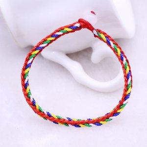 Spessa Brasiliana Nepal Rainbow Lesbica LGBT Pride Gay Pride Tessuto intrecciato Corda intrecciata Stringa Strong Strong Bracciale Braccialetto Bambini regalo 503 Y2