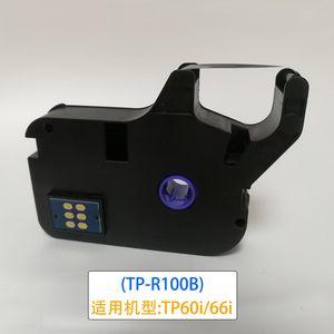Tp60   66i   70   76i instead of tp-r100b