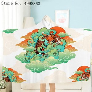 Blankets Animals Sherpa Fleece Blanket Lion Chinese Painting Hoodie Plush Throw On Sofa Bed Travel Cover Cartoon