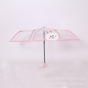 Raincoats anime bear automatic small fresh thickened transparent self folding student umbrella