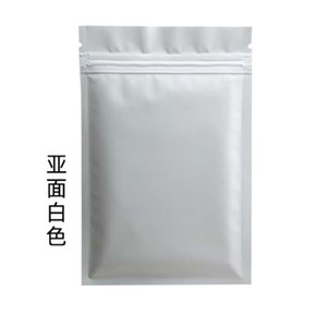 Personalizado Aceitar Calor Colorido Sealable Ziplock de Embalagem Bolsa Bolsa Reclosable Liso De Alumínio Folha Zip Sacos Plásticos 100pcs 201021 629 R2