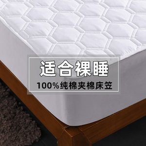 Sheets Pure cotton clip cotton fitted sheet single piece all cotton mattress cover anti slip sheet bedspread Simmons protective cover