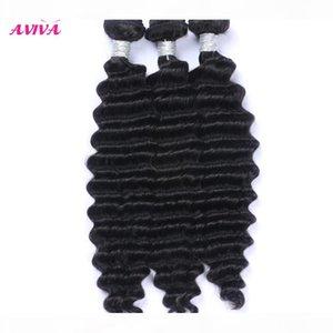 Brasilianische Deep Wave Curly Jungfrau Haarverlängerungen 3 Bündel Los 100% unverarbeitete brasilianische tiefe Welle lockiges jungfräuliches menschliches Haar gewebt weich vollen