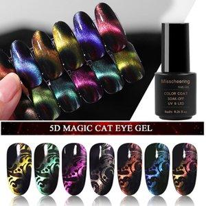 Nail Gel 5D Cat Eye Polish Galaxy Chameleon Magnet Soak Off UV LED Varnish Professional Hiny Glitter Art TSLM1