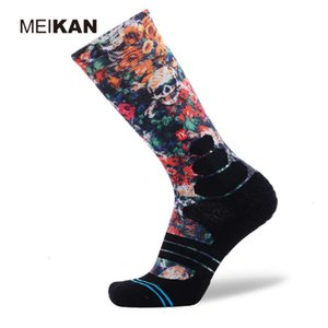 Meikan high cylinder printed basketball Street cool shoes with sports fashion elite men's socks