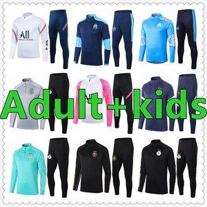 algeria Lyon Lyonnais mens tracksuit 2020 2021 algerie kids soccer tracksuit training survetement foot jersey football jerseys