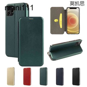 Suitable for Samsung Galaxy S21 plus   Ultra litchi pattern pair shell mobile phone case card