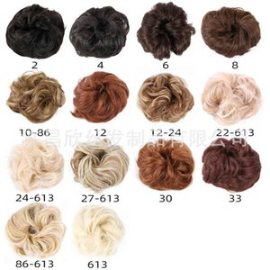 Wig, Straight Chemical Hairring, Fiber Ball Head, Fluffy Curly Hair, Multicolor