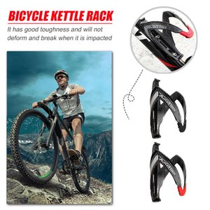 Bike Road Bottle Cage Biking PortableDustproof Fiber Glass Cycling Bicycle Water Holder Parts Bottles & Cages