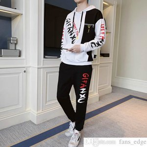 Spring and Autumn Youth Hooded Sweater Set Male High School Junior High School Student Korean Fashion Sports Casual Two-Piece Suit