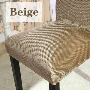 Jacquard Tecido Cadeira Cobertura Universal Stretch Stretch Cadeira Coberturas para Home Hotel Banquet Party Christmas 8 Cor Leorado Modern
