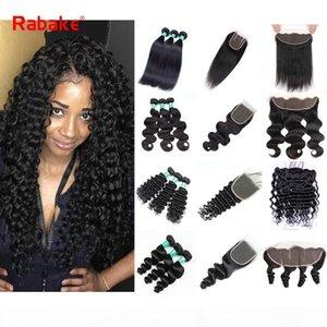 9A Grade Peruvian Human Hair Bundles with Frontal Closure Rabake 100 Cheveux Humains Lace Frontal Deep Wave 4*4 Virgin Hair Weaves Closure