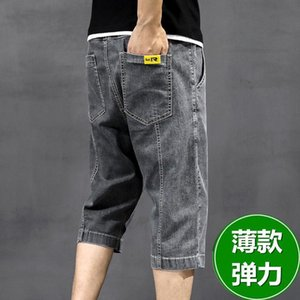 Men's Jeans Summer Thin Denim Shorts Stretch Cropped Pants Loose Straight Gray Retro Trend Casual