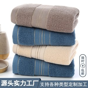 Bath Towel Water Absorbent Wash Cotton Household Face Towel with Hand Gift