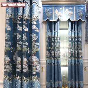 Curtain & Drapes Nordic Simple Modern Plant Cotton And Linen Personalized Curtains For Living Dining Room Bedroom Study