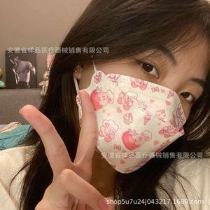 KF94 Kore Yıldız KAHI Tek kullanımlık koruyucu maske baskılı karikatür sevimli nefes toz geçirmez tek bağımsız ambalaj