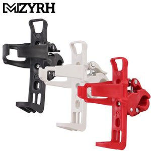 Water Bottles & Cages Quick Release Bottle Holder Bicycle Drum Rack Cycling Mountain Road Supplies Accessories
