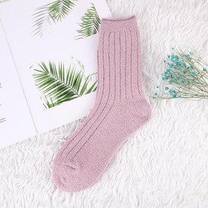 Men's Socks 1 Pair Coral Fleece Women's Tube Pure Cotton Deodorant Black Long Autumn And Winter Tide Mid-length Pile
