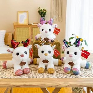 Colorful deer plush toy doll Christmas party wedding tossing small dolls event gift children gifts Stuffed Animals
