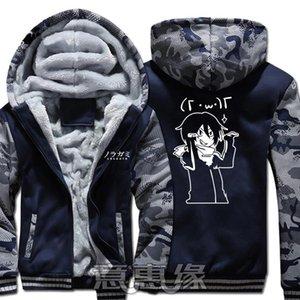Chaquetas de invierno Coats Noragami Hoodie Anime Yato con capucha con capucha Cremallera gruesa Hombres Sudaderas con capucha para hombres
