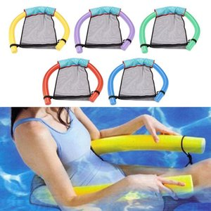 Floating chair For Swimming Pool party Kids Bed Seat Water Relaxation Flodable Swimming Ring Pool Toys Noodle Chair Relaxation