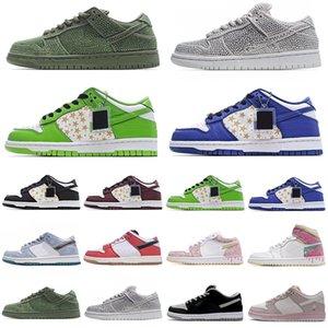 [Bilezik + Çorap + Orijinal Kutu] 2021 Tıknaz Dunky Koşu SB Ayakkabı Düşük Otantik Sneakers Dunk James Adam Pembe Dijital Kavramlar Mens Womens Spor Eğitmenleri
