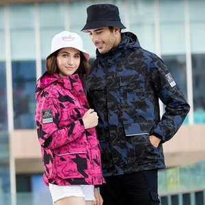 Camouflage jacket men and women three in one or two sets of detachable shake liner, daring outdoor couple hiking ski clothing