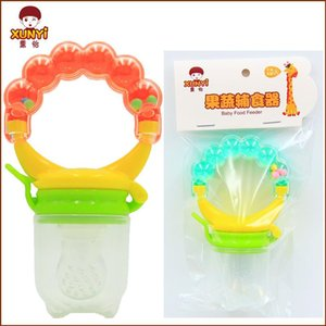 Pacifiers# Baby Feeding Pacifier Silicone Infant Nipple Soother Toddler Kids Feeder For Fruits Food Nibler