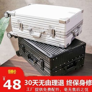 Men's Trolley Large Luggage Capacity Durable Leather Case Universal Wheel 20 Women's 24 Inch Travel Code Box 28