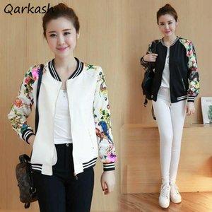 재킷 여성 2021 봄과 가을 대형 의류 모든 일치 인쇄 한국어 스타일 패션 코튼 얇은 코트 도착 여성