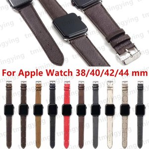 Top Fashion Designer Guarda cinghie per orologi serie 1 2 3 4 5 6 Alta qualità Pelle stampa Pattern Smart Bands Deluxe Wristband Watchbands