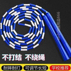 Buy Two Get One Free Slub Rope Skipping Kindergarten Children Adjustable Beginners Primary School Professional Boys Girls Z0J3722