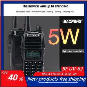 Walkie Talkie Baofeng UV-82 VHF / UHF Двухпользовательская двусторонняя двусторонняя радиопередача приемопередатчик 10 км HP Hunt Travel