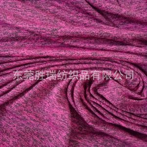 Weft knitted elastic milk silk fabric jersey is suitable for Yoga riding, swimsuit, sports pants, etc