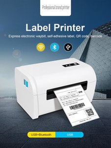 Express Electronic bill printer Portable Lable Barcode Factory Production Warehouse Management 0R9M