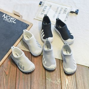 Summer children's breathable mesh single mesh children's shoes with a pedal 26-37 k8