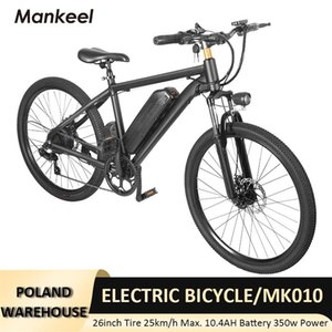 Electric Bicycle 26inch by Mankeel smart scooter E-bike 120KG Maxload 25KM H Speed 10.4AH Battery 40KM Max Mileage Poland Warehouse