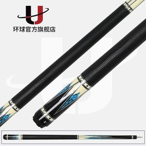 Universal 1967 Series 034 Billiards Pool Cue 12.9mm Kamui Tip 148cm Length Tecnologia Shaft Professional Handmade Billiard Stick Cues