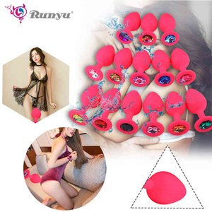 RUNYU Silicone Anal Plug Butt Plug Unisex Plated Jewelry Sex Stopper Prostate Adult Toys For Men Women Anal Trainer For Couples X0401