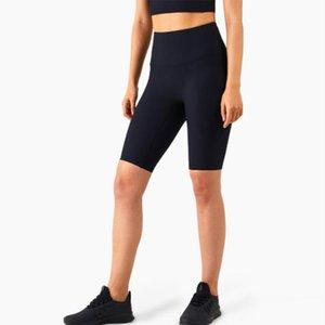 Peach Nude Yoga High Leggings Shorts Orwup Hips Sports Fitness Five-point Threaded Waist Women's Lulu Pants Blior Nktlp
