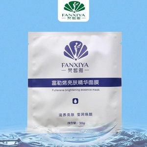 FANXLYA Essence Facial Mask Deep repair moisturizing, brightening and firmer skin