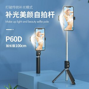 Selfie Monopods Stick Bluetooth 1 M X-long With Tripod Flood Lamp Multi-functional Po Shoot Useful Product