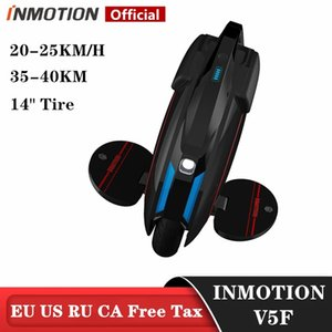 inmotionV5F original 14-inch unicycle Smart Self balance Scooter withbeginner electric bicycle adult child flywheel transport 550 W motor 320 WH