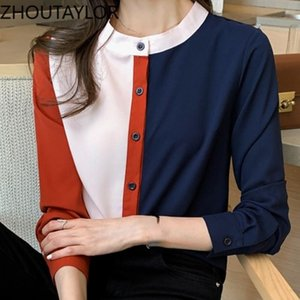 Women's Blouses & Shirts ZHOUTAYLOR Women Fahion Korean Elegant Office Lady Full Sleeve Single Breasted Straight Autum 2021 Femme Tops S0439