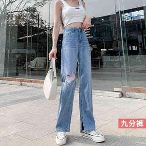 Women's Jeans Cut Out High Waist Straight Split Summer Loose Thin Wide Leg Floor Dragging Pants Spring and Autumn 2021