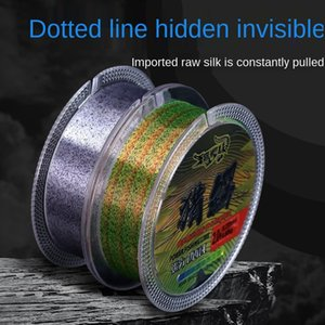Spot line camouflage invisible super soft camouflage color changing fishing line 100m